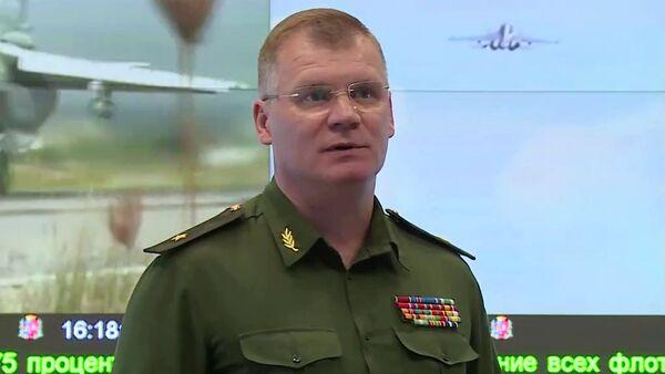 Rzecznik Ministerstwa Obrony Rosji generał-major Igor Konaszenkow - Sputnik Polska