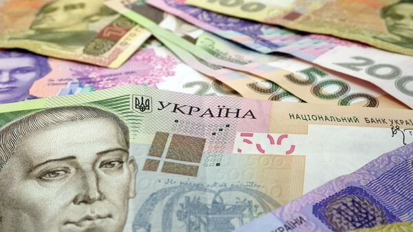 Ukraińskie hrywny - Sputnik Polska