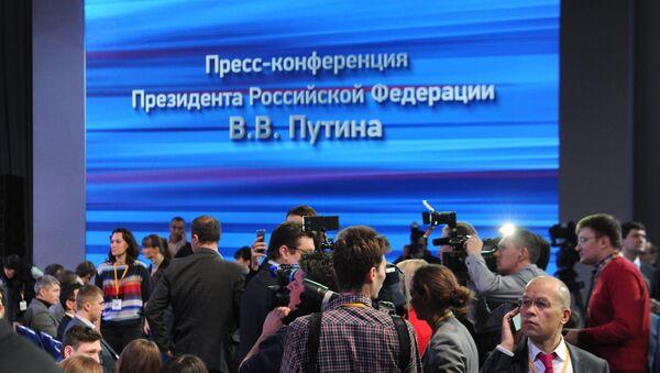 December 17, 2015. Journalists before the annual news conference with Russian President Vladimir Putin at the World Trade Center on Krasnaya Presnya - Sputnik Polska