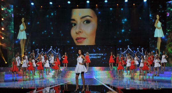 Miss Rosja-2015 Sofia Nikitczuk na scenie sali koncertowej Barvikha Concert Hall - Sputnik Polska