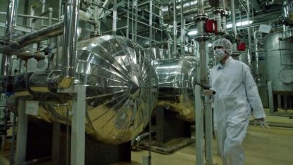 Zakład konwersji uranu w Iranie - Sputnik Polska