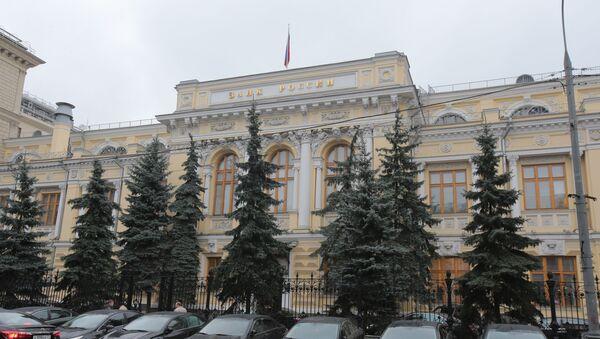 Bank Centralny Rosji w Moskwie - Sputnik Polska