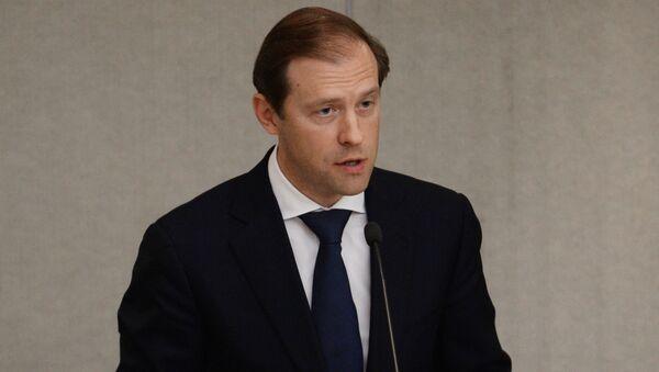 Minister przemysłu i handlu Rosji Denis Manturow - Sputnik Polska