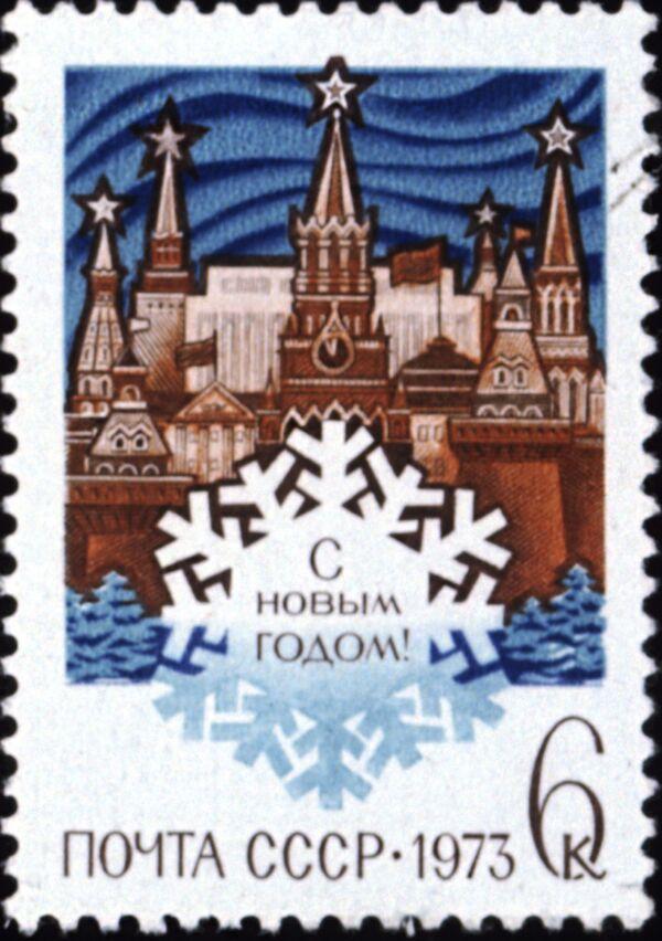 Noworoczny znaczek pocztowy ZSRR 1973 roku - Sputnik Polska