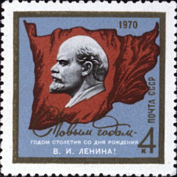 Noworoczny znaczek pocztowy ZSRR 1970 roku - Sputnik Polska