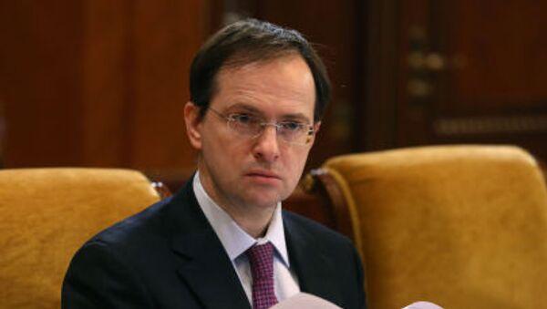 Minister kultury Rosji Władimir Medinski - Sputnik Polska