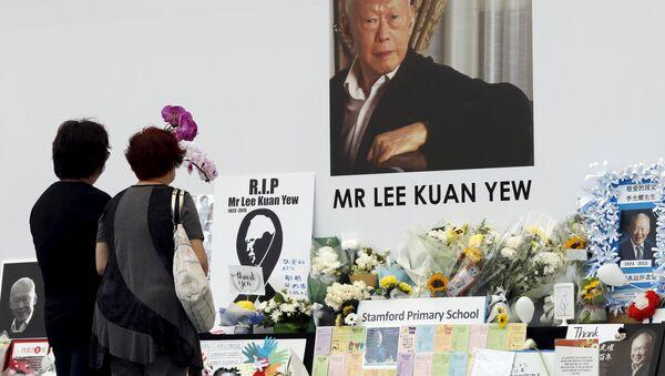 Ceremonia żałobna ku czci byłego premiera Singapury Lee Kuan Yew - Sputnik Polska