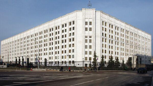 Ministerstwo Obrony FR - Sputnik Polska