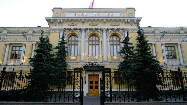 Bank Centralny FR - Sputnik Polska