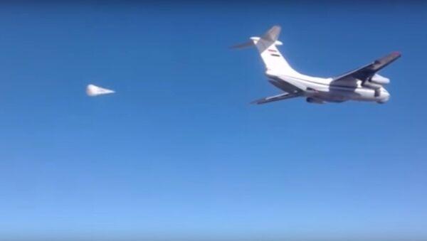 Operacja humanitarna w Syrii - Sputnik Polska
