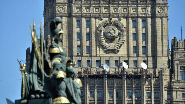 Budynek MSZ Rosji - Sputnik Polska