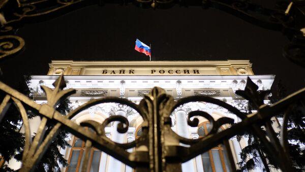 Centralny Bank Rosji - Sputnik Polska