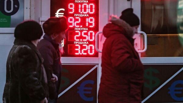 Wymiana walut - Sputnik Polska