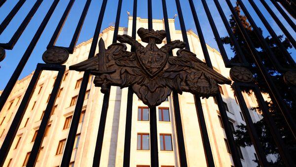 Budynek Ministerstwa Obrony Rosji w Moskwie - Sputnik Polska