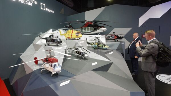 Stoisko firmy Śmigłowce Rosji na międzynarodowym pokazie lotniczym MAKS-2015 w Żukowskim - Sputnik Polska