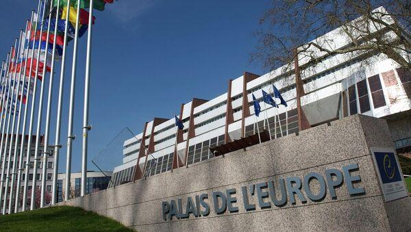 Pałac Europy w Strasburgu - Sputnik Polska
