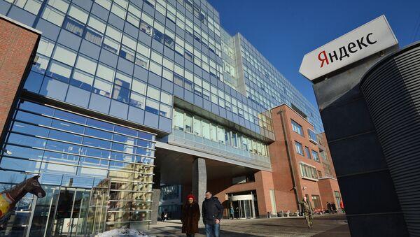 Biuro kompanii Yandex w Moskwie - Sputnik Polska