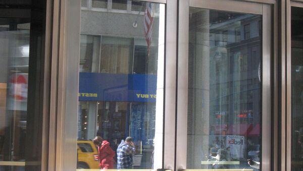 Oddział banku Morgan Stanley - Sputnik Polska