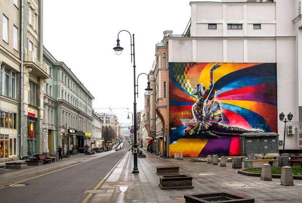 Rosyjska balerina - Moskwa - Sputnik Polska
