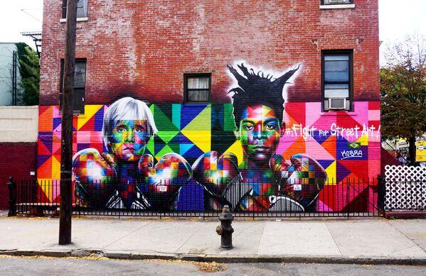 Andy Warhol, Jean Michel Basquiat - Brooklyn, Nowy Jork - Sputnik Polska