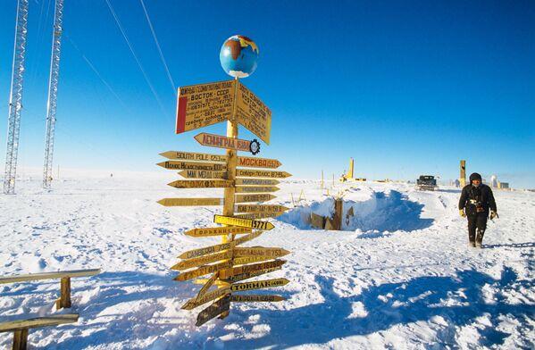 Rosyjska całoroczna stacja polarna Wostok na Antarktydzie - Sputnik Polska