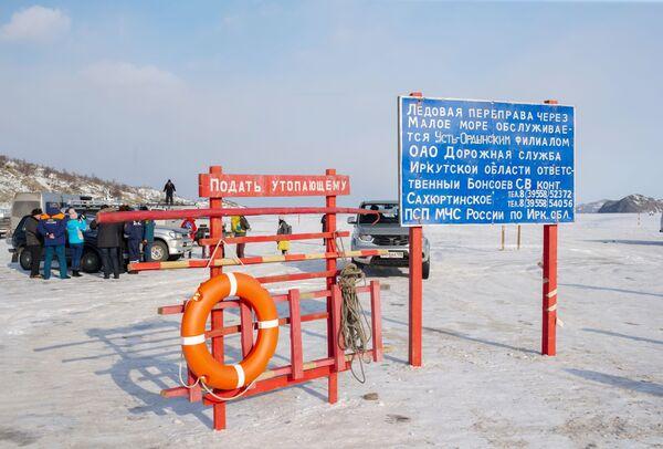 Otwarcie lodowej przeprawy na wyspę Olchon po lodzie jeziora Bajkał. - Sputnik Polska