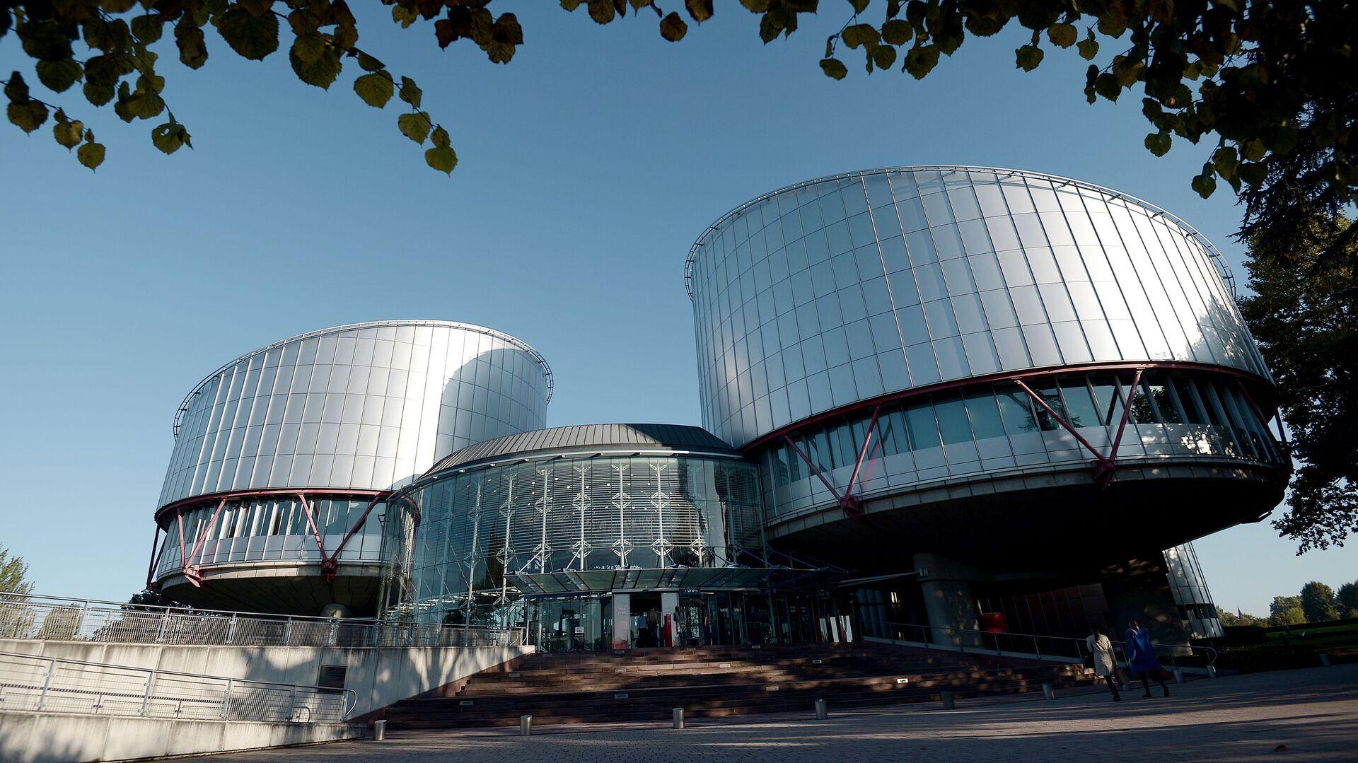 Europejski Trybunał Praw Człowieka w Strasburgu - Sputnik Polska, 1920, 21.09.2021
