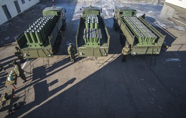 Urządzenia zostaną rozmieszczone w Moskwie na 16 placach, z których głównymi będą Pokłonna Góra i Wzgórza Worobiowe - Sputnik Polska