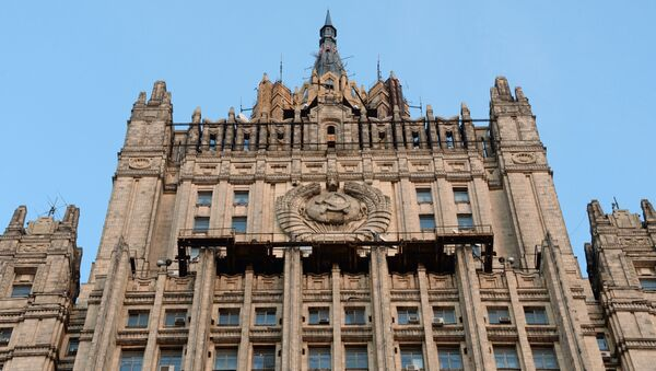 Budynek rosyjskiego MSZ w Moskwie - Sputnik Polska