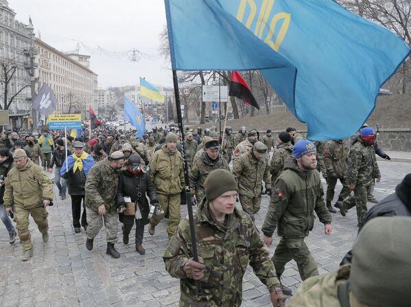 Nacjonaliści zorganizowali akcję protestacyjną pod budynkiem administracji prezydenta Ukrainy - Sputnik Polska