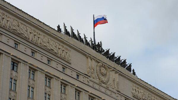 Siedziba Ministerstwa Obrony Rosji w Moskwie - Sputnik Polska