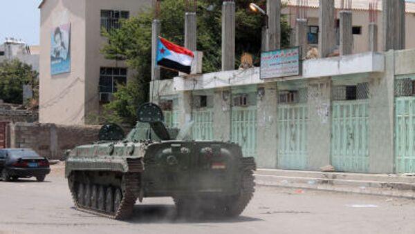 Aden, tymczasowa stolica Jemenu - Sputnik Polska