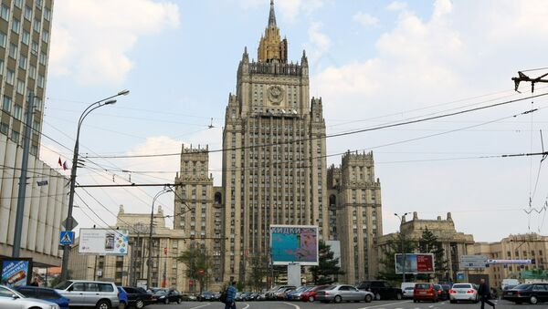 Moskwa, budynek MSZ - Sputnik Polska