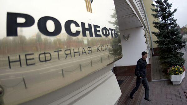 Główne biuro spółki Rosnieft w Moskwie - Sputnik Polska