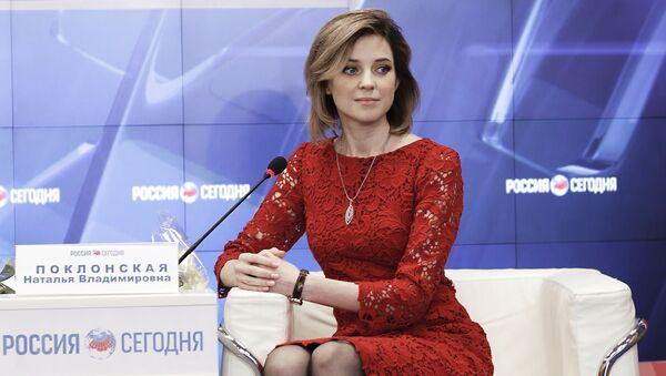 Natalia Pokłonska na konferencji prasowej - Sputnik Polska