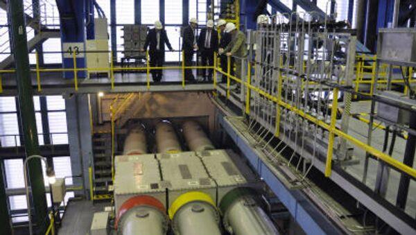 Elektrownia atomowa - Sputnik Polska