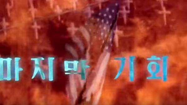 Korea Północna naniosła wirtualny atak na USA - Sputnik Polska
