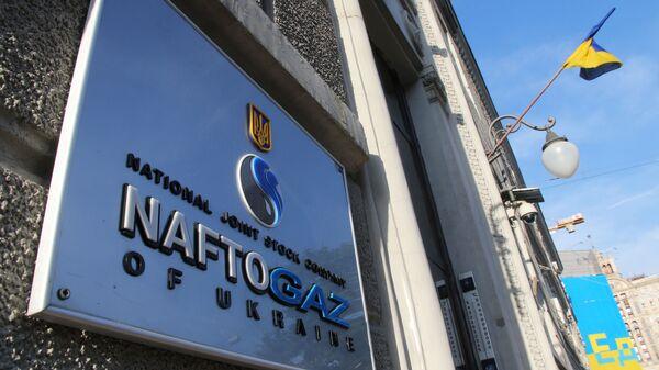 Szyld Naftohazu Ukrainy w Kijowie - Sputnik Polska