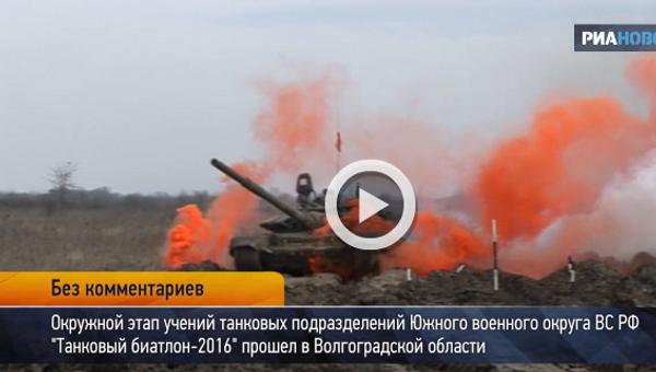 Załogi T-72 i T-90 trafiły w cele podczas Pancernego Biathlonu 2016 - Sputnik Polska