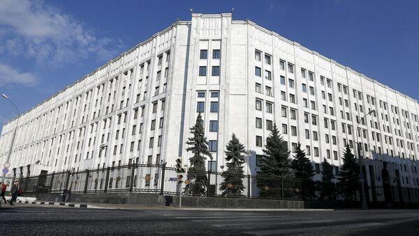 Siedziba Ministerstwa Obrony FR w Moskwie - Sputnik Polska