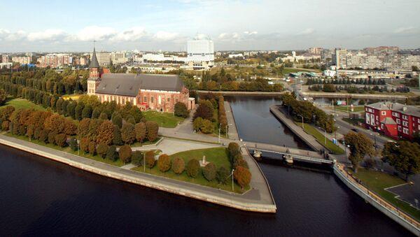 Widok na Pregołę, Sobór katedralny i mogiłę Immanuela Kanta w Kaliningradzie - Sputnik Polska