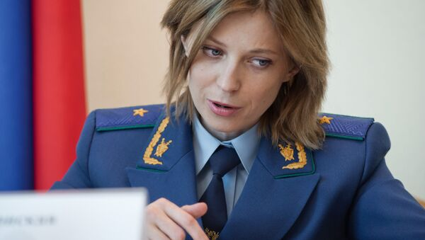 Prokurator Republiki Krymu Natalia Pokłonska - Sputnik Polska