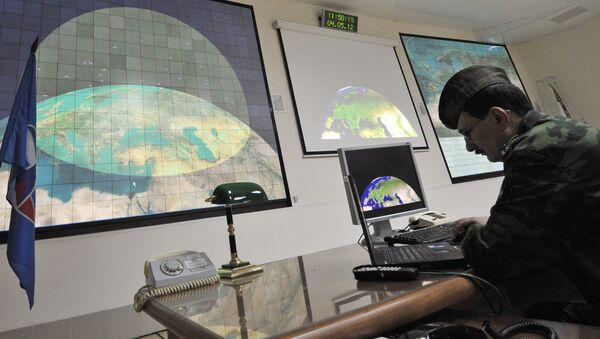 Stacja radiolokacyjna systemu obrony przeciwrakietowej w Moskwie - Sputnik Polska