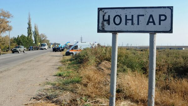 Miasto Czongar na granicy Ukrainy i Krymu - Sputnik Polska