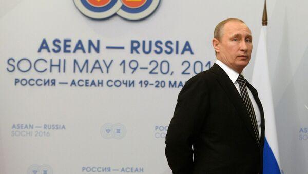 Szczyt Rosja - ASEAN w Soczi - Sputnik Polska