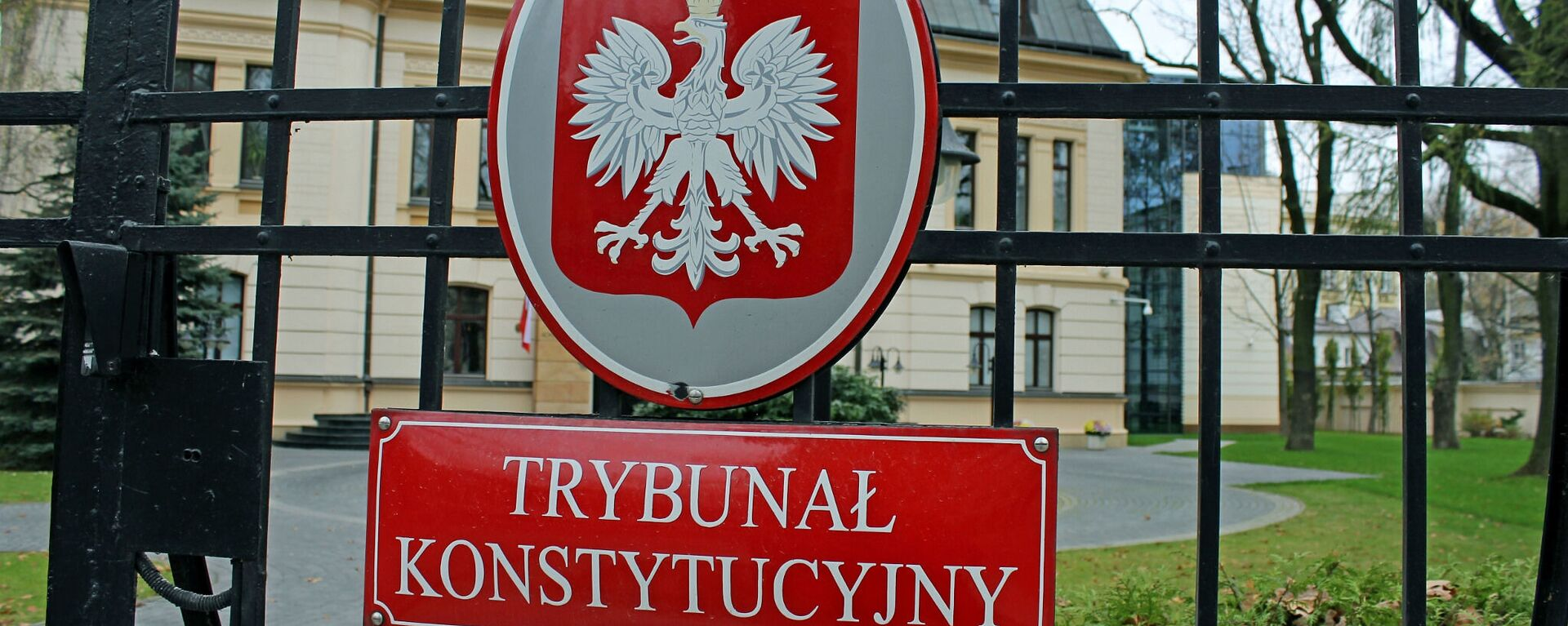 Trybunał Konstytucyjny w Warszawie - Sputnik Polska, 1920, 07.10.2021