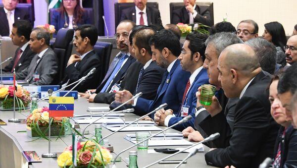 Szczyt OPEC w Wiedniu - Sputnik Polska