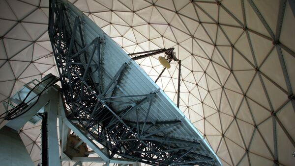 Stacja podsłuchowa w Bad Aibling, Niemcy - Sputnik Polska