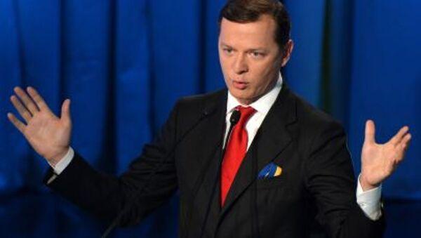 Lider Partii Radykalnej Ołeh Laszko - Sputnik Polska
