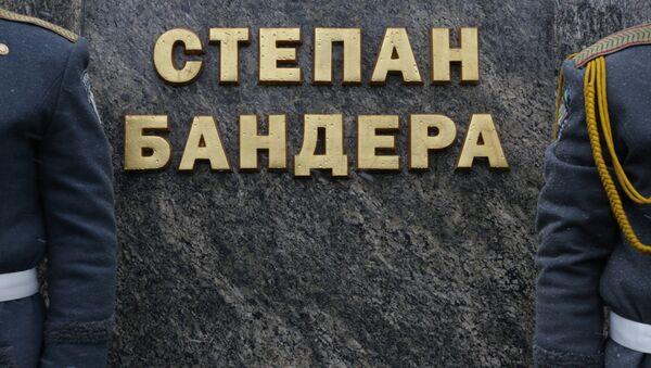 Pomnik Stepana Bandery - Sputnik Polska